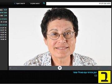 """שידור בנושא 'מוות מרשלנות רפואית' בתכנית של פארלי שחר """"יומן אזרחי"""""""