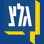 לוגו של גלצ